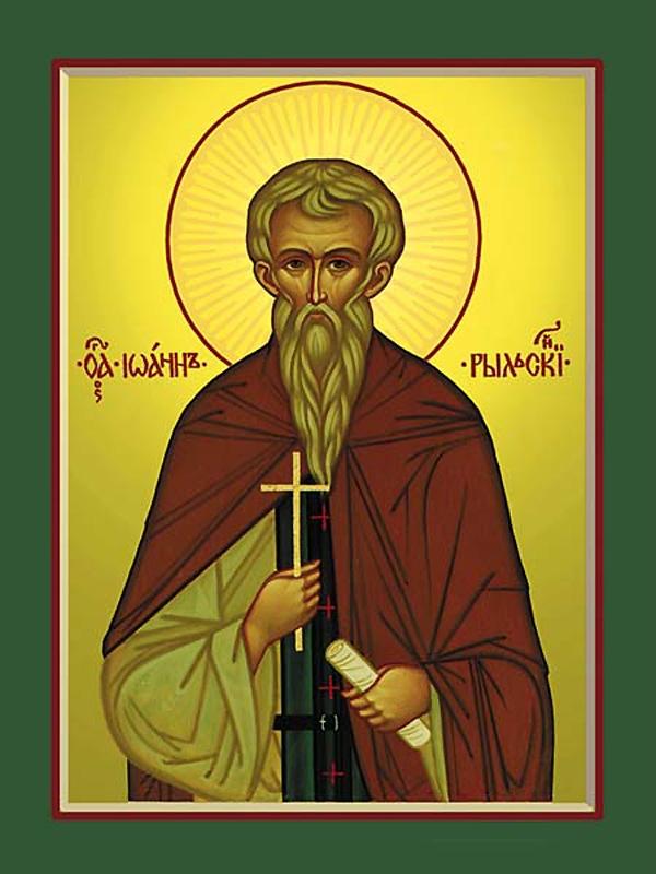 Sv.Jovan Rilski