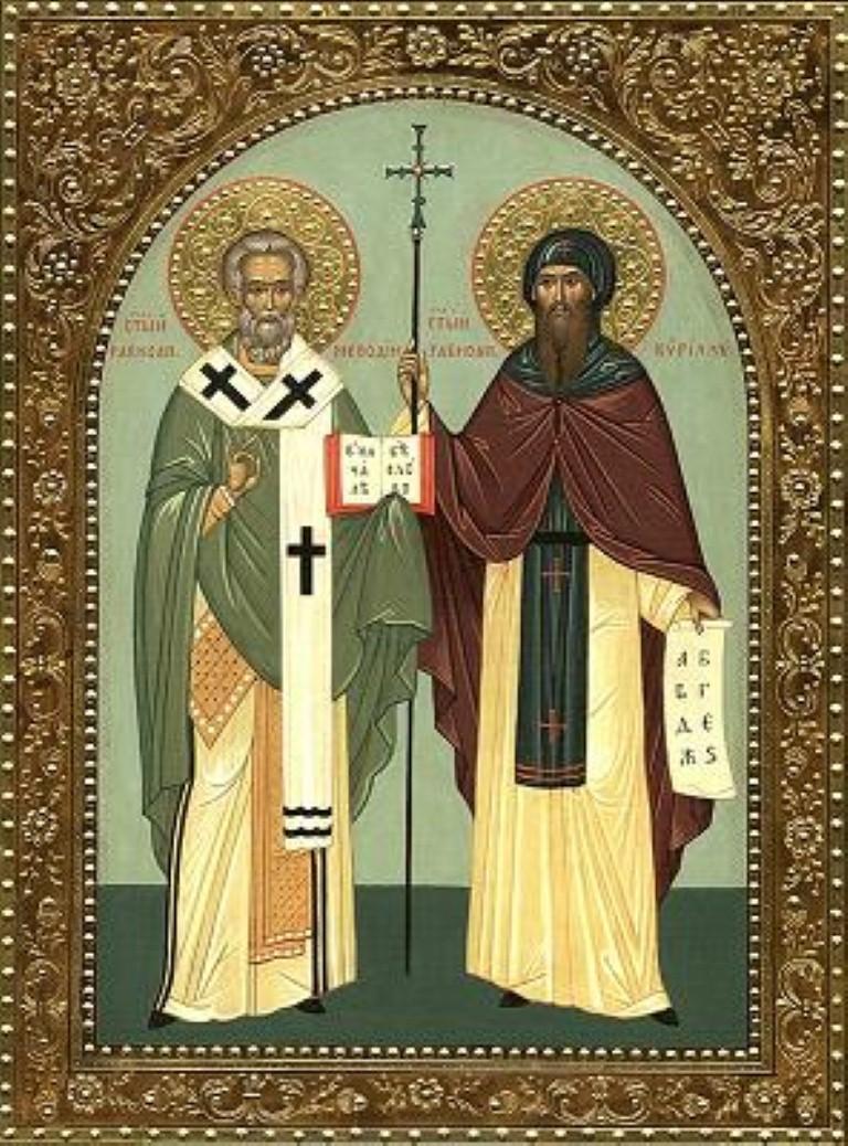 Sveti Cirilo i Metodije